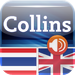Audio Collins Mini Gem Thai-English & English-Thai Dictionary