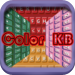 Color Keyboard - I like colorful keyboard !